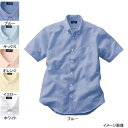 作業着 作業服 サンエス JB55060 メンズ半袖シャツ(全5色) LL・サックス13