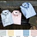作業服 作業着 サンエス JB55071 男女兼用長袖オックスシャツ(全5色) 5L・ピンク18