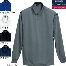 作業着 作業服 バートル BURTLE 303 <strong>長袖</strong><strong>ポロシャツ</strong> SS〜XL