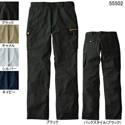 作業着 作業服 作業ズボン 自重堂 55502 ノータックカーゴパンツ W70〜W88