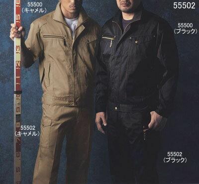 作業着 作業服 作業ズボン 自重堂 55502...の紹介画像2