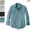 ショッピング重 作業着 作業服 自重堂 55104 長袖シャツ 5L・ミストブルー082