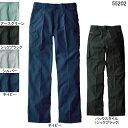 作業服・作業着・作業ズボン 自重堂 55202 ワンタックカーゴパンツ W70〜W88