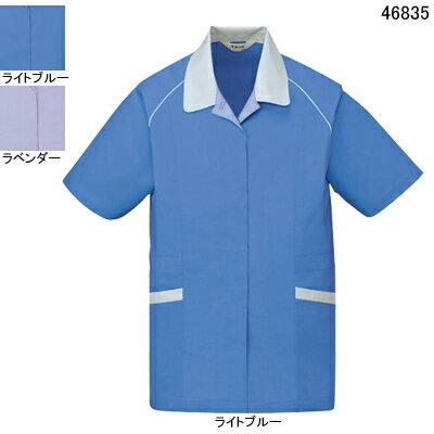 作業着 作業服 自重堂 46835 エコ製品制電半袖スモック 4L〜5L
