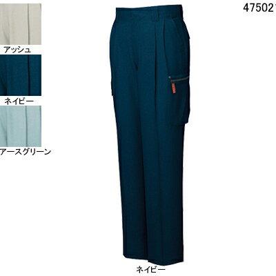 作業服・作業着・作業ズボン 自重堂 47502 抗菌・防臭ツータックカーゴパンツ W70〜W88