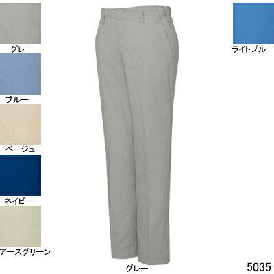 作業着 作業服 自重堂 5035 エコ製品制電パ...の商品画像