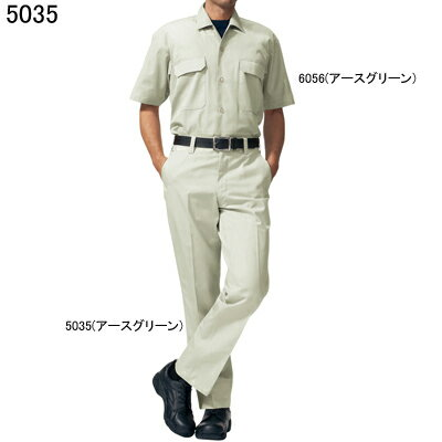 作業着 作業服 自重堂 5035 エコ製品制電...の紹介画像2