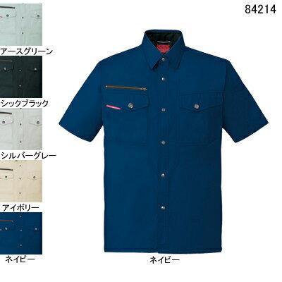作業服・作業着 自重堂 84214 ストレッチ半袖シャツ S〜LL