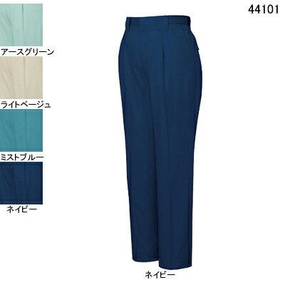 作業着 作業服 自重堂 44101 製品制電ワンタックパンツ W70〜W88