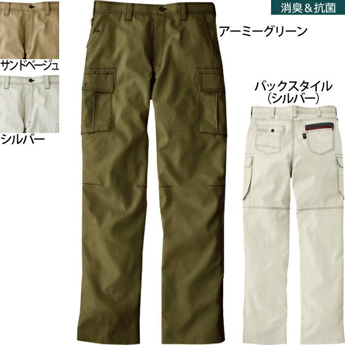 作業着 作業服 作業ズボン 自重堂 55702 ...の商品画像