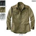 作業服 作業着 自重堂 55704 長袖シャツ XL・サンドベージュ052