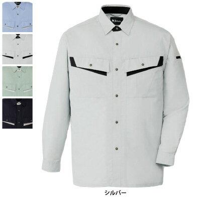 自重堂 86004 エコ製品制電長袖シャツ