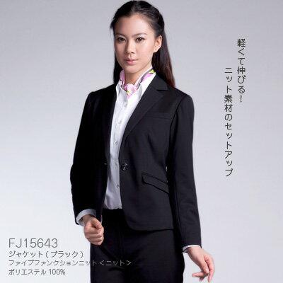 事務服・制服・オフィスウェア ヌーヴォ FJ15...の商品画像
