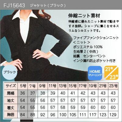 事務服・制服・オフィスウェア ヌーヴォ FJ1...の紹介画像3