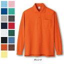 作業服 コーコス A-138 長袖ポロシャツ XL