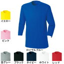 作業着 作業服 桑和(SOWA) 54014 ヘビーウエイト七分袖Tシャツ S〜LL