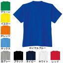 作業着 作業服 桑和(SOWA) 54011 ヘビーウエイトTシャツ 4L