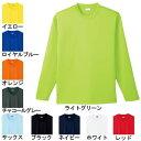作業着 作業服 桑和(SOWA) 50382 長袖Tシャツ(胸ポケット無し) S〜LL