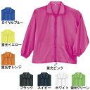 作業服・作業着 桑和(SOWA) 3906 イベントコート M〜F