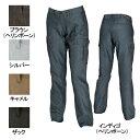 作業服・作業着・作業ズボン バートル BURTLE 1509 レディースカーゴパンツ S〜LL