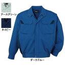 作業服・作業着 自重堂 82400 難燃ブルゾン 4L〜5L
