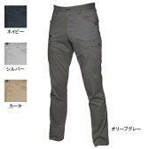 作業服・作業着・作業ズボン バートル BURTLE 7042 カーゴパンツ S〜3L
