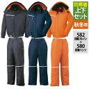 防寒着 作業服 ジーベック 582 防水防寒ブルゾン&580防水防寒パンツ 上下セット M〜3L 作業服・作業着