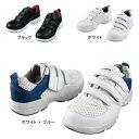 安全靴 自重堂 S8052R セーフティスニーカー 24〜2...