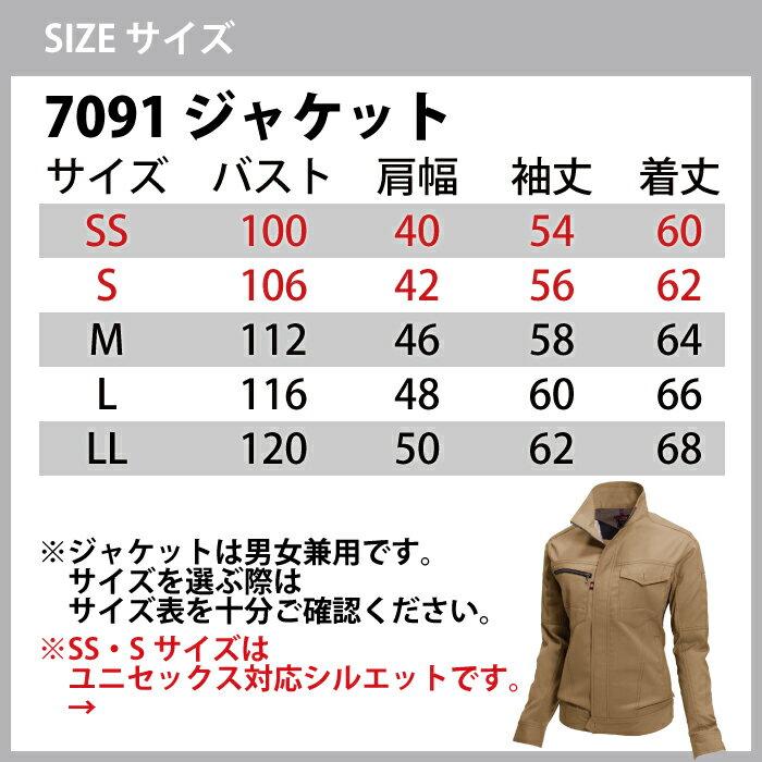 作業服 レディース 上下セット バートル 70...の紹介画像2