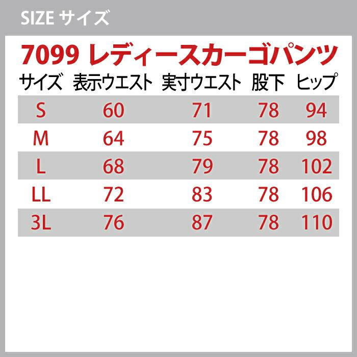 作業服 レディース 上下セット バートル 70...の紹介画像3