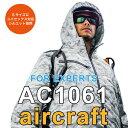 【春夏】AC1061 BURTLE エアークラフト パーカージャケット ユニセックス aircraft 猛暑 夏 爽快 冷却 エアダクト
