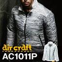AC1011P BURTLE  バートル 迷彩 かこいい空調服 エアークラフトジャケット 春夏 長袖 ジャケット ブルゾン 上着 空調 服 ワークウェア ワークウエア 涼しい  熱中症対策 3Lは¥200、4Lは¥300、5Lは¥500アップになります。