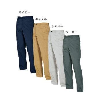 Spring summer BURTLE 6086 Viet Nam cargo pants trousers old クロカメ Bartle popular Workwear ■ 91-100 cm ¥ 100 and 105-110 cm ¥ 300 / 120 cm will be ¥ 600 / 130 cm ¥ 800 up.