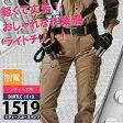 【春夏】BURTLE 1519 バートル レディースカーゴパンツ 女性用 作業着 作業服