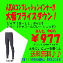 Img66336187