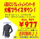 Img66336188