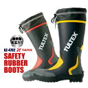 安全靴 長靴 メンズ TULTEX(タルテックス) 先芯入り 4702 安全ゴム長靴「2カラー」 農作業 ワーク ガーデニング 雪仕事 あす楽対応
