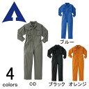 つなぎ ツナギ服 おしゃれ アタックベース 秋冬作業服 ツナギ 3838-30