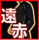 インナー 防寒【おたふく BTパワーストレッチハイネックシャツ JW-170】あったか インナー 長袖 タートルネック インナー メンズ インナーシャツ 長袖 ...