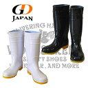 安全靴 激安【GDJAPAN(ジーデージャパン) RB-618】安全靴 長靴/ワークストリート 安全靴