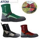 長靴 アトム グリーンマスターライト 2622 オシャレ レディースサイズ有り 作業長靴
