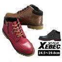【ジーベック】【安全靴】セフティシューズ 85206
