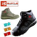 BURTLE バートル 安全靴 SAFETY FOOTWEAR 812