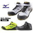 MIZUNO|ミズノ|安全靴|ミズノプロテクティブスニーカー ミッドカット C1GA1602
