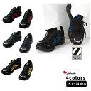 自重堂|安全靴|Z-DRAGON S4161