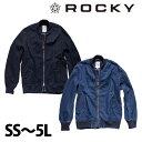 作業服 作業着 ワークウェア Rocky ロッキー 通年作業服 デニムMA-1ジャケット RJ0907 刺繍 ネーム刺繍