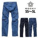 作業服 作業着 ワークウェア Rocky ロッキー 通年作業服 デニムカーゴパンツ RP6903