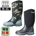 【ミツウマ】NO.2008MU シーザーウルフ 防寒長靴