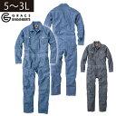 ショッピングつなぎ 5〜3L GRACE ENGINEER`S グレイスエンジニアーズ 通年作業服 綿麻シャンブレー長袖ツナギ GE-337 刺繍 ネーム刺繍