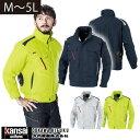 【エントリーでP2倍!】大川被服|空調服|KANSAI(カンサイ)空調風神服 K1001
